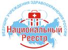 "КГБУЗ ""Наркологический диспансер, г.Бийск"""
